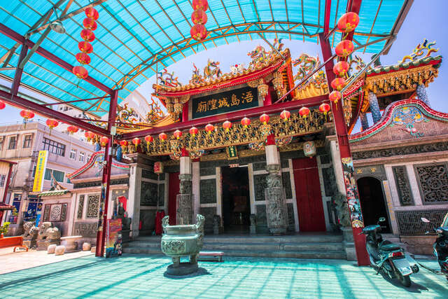 Wudao City God Temple